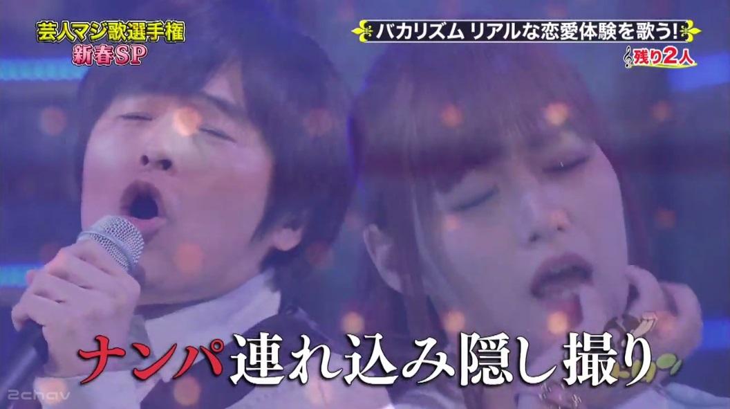 バカリズム恋のパステルカラー014