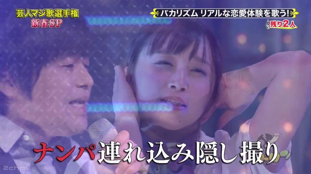 バカリズム恋のパステルカラー015