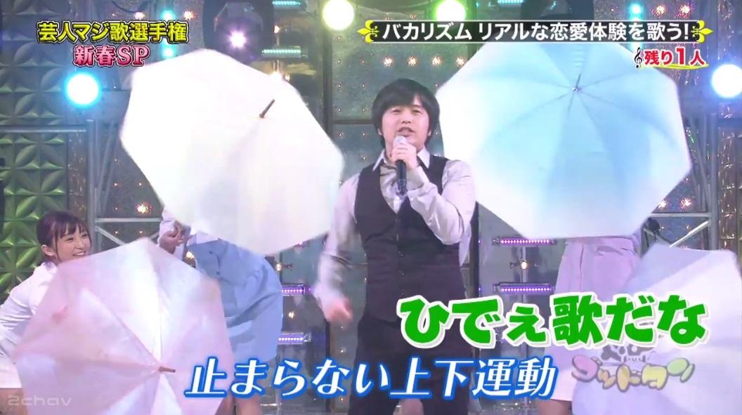 バカリズム恋のパステルカラー016