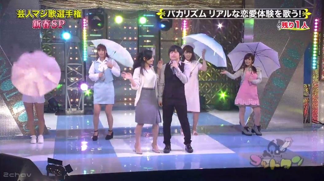 バカリズム恋のパステルカラー020