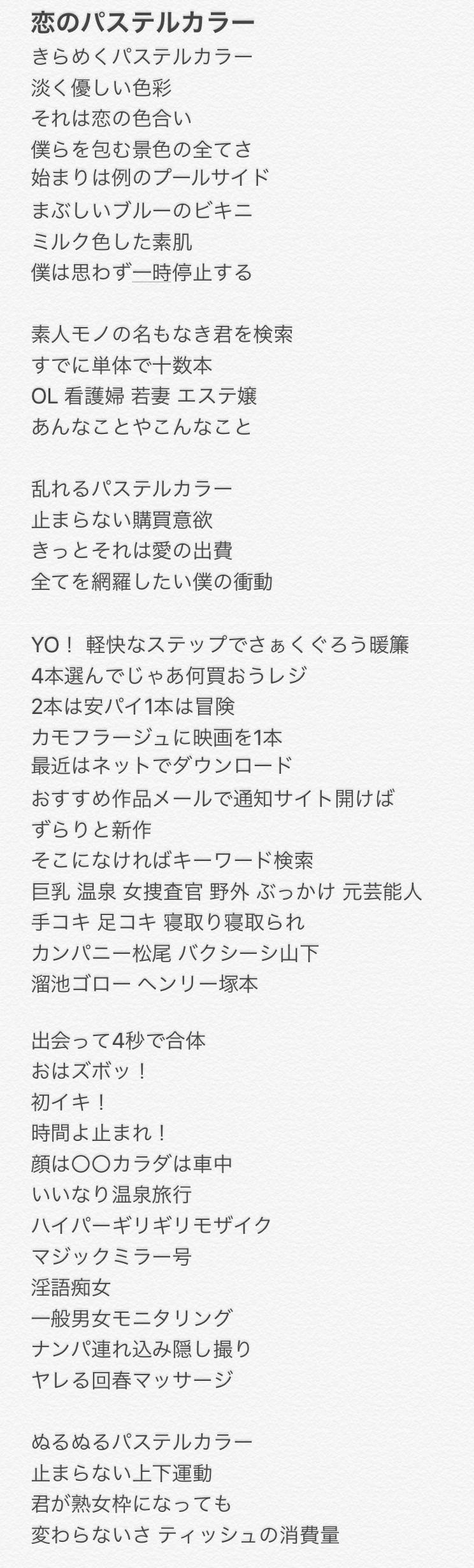 恋のパステルカラー001