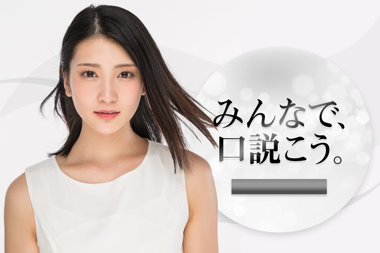 芸名未定 AV DEBUT002
