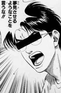 上原多香子AVデビュー004