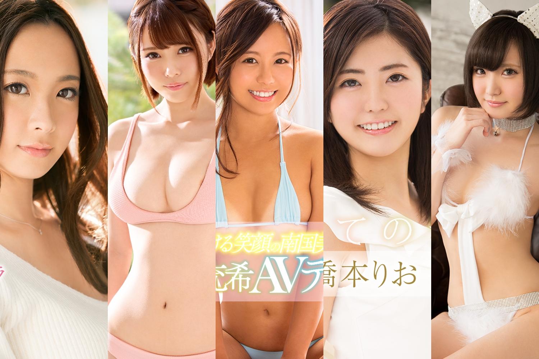 kawaii3月デビュー組