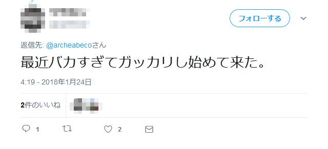 あべみ007