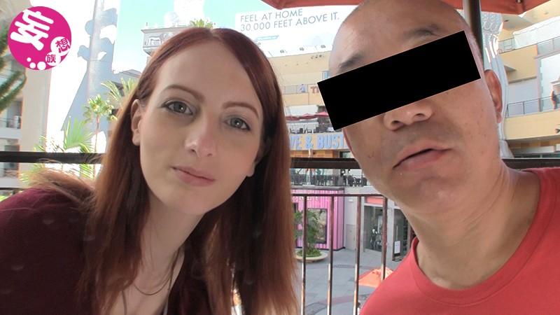 ロスでナンパした超美乳な人妻が恥ずかしがり屋
