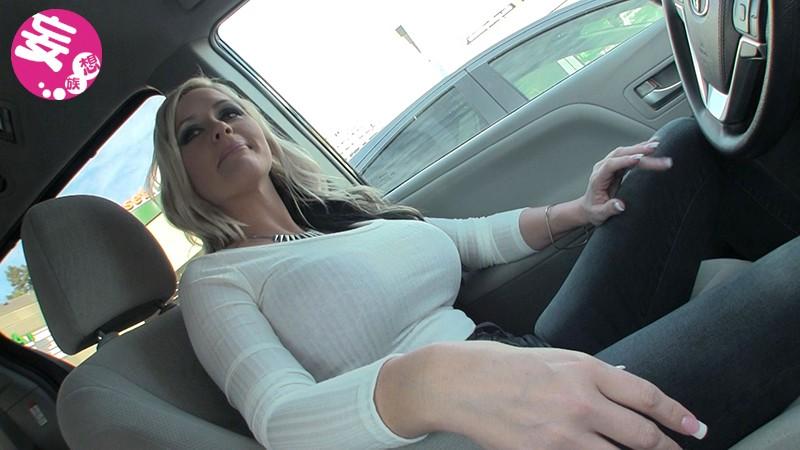 ロスでナンパしたセレブ妻アレナ31歳の舐めテクが凄い
