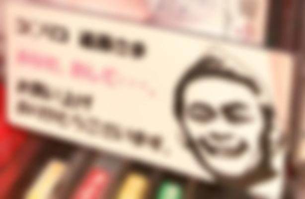 篠田ゆう002