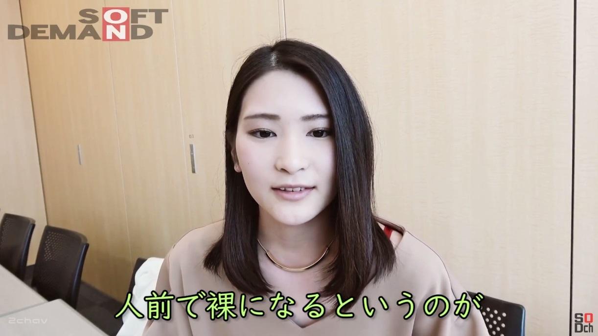 本庄鈴009