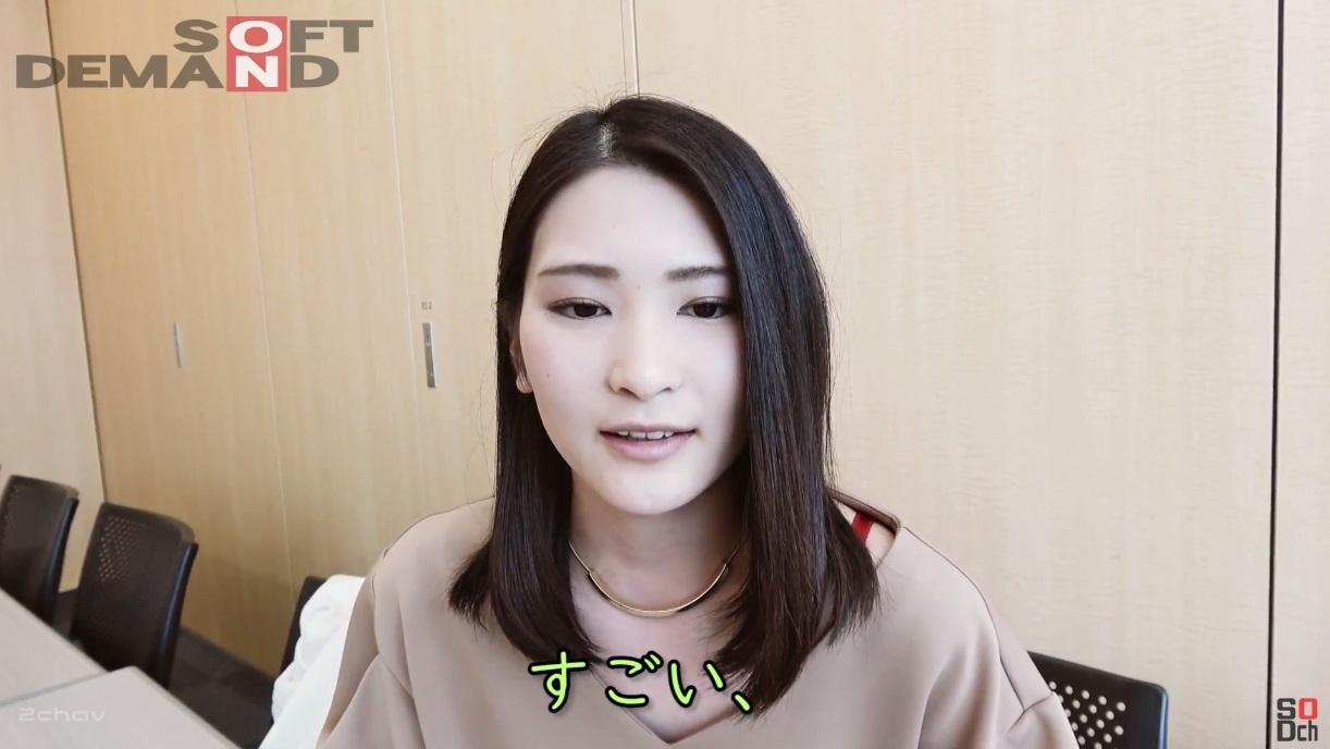 本庄鈴010