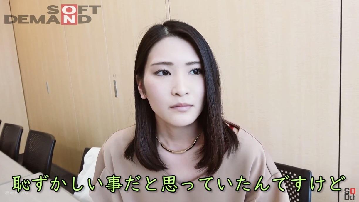 本庄鈴011