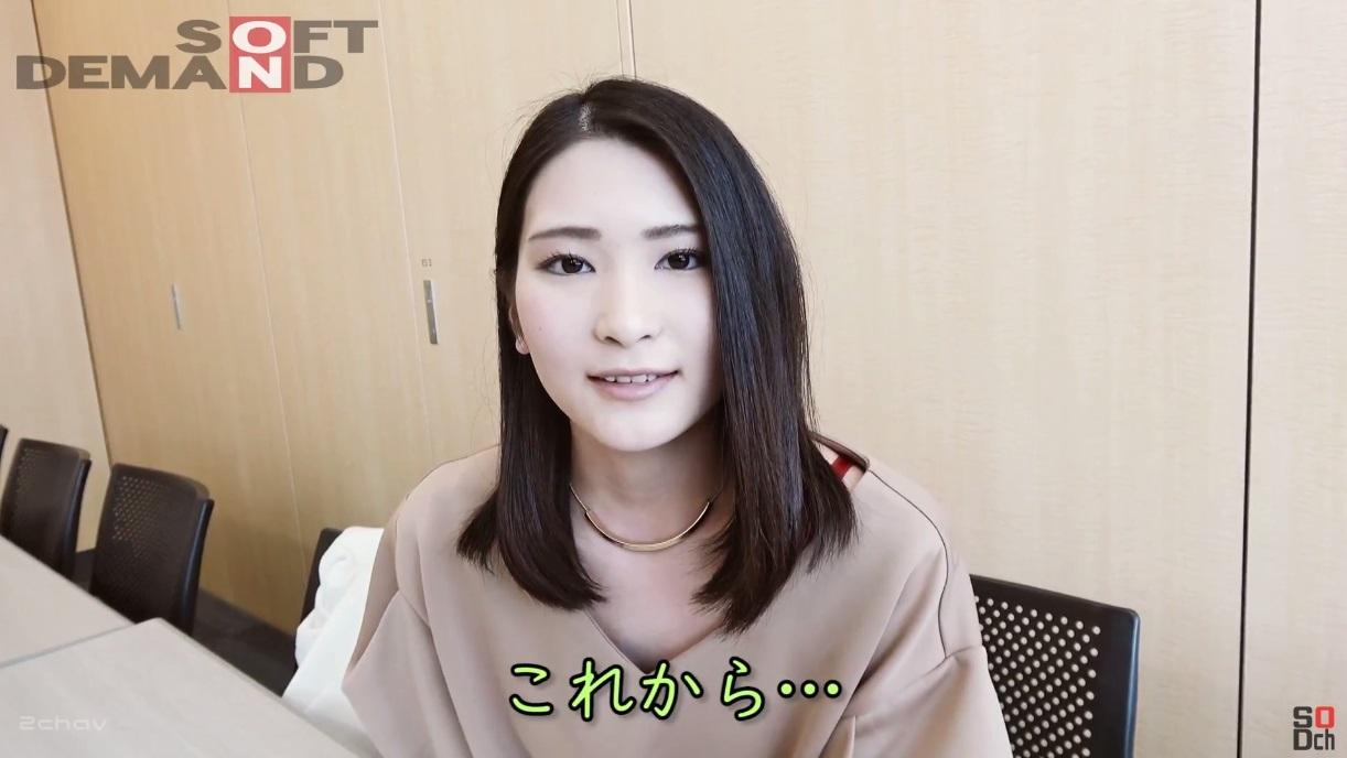 本庄鈴014