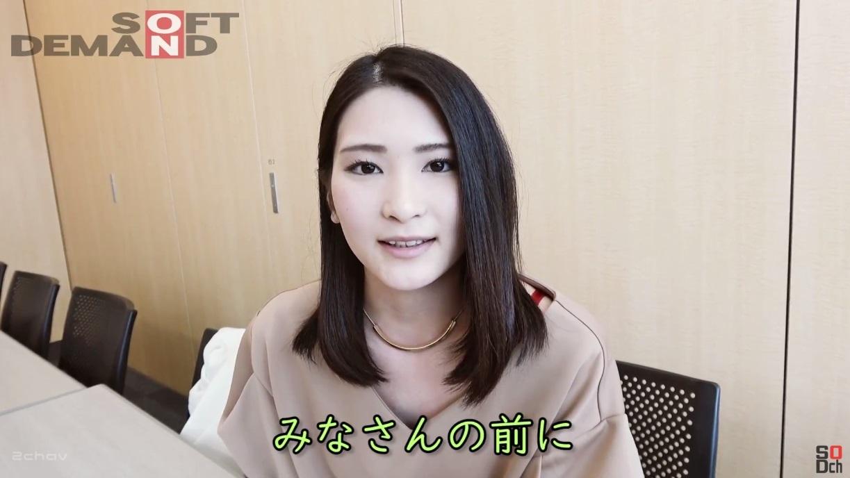 本庄鈴015