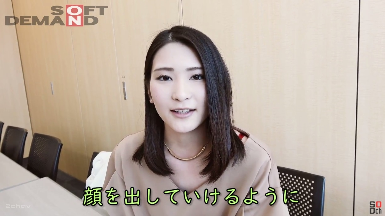 本庄鈴017