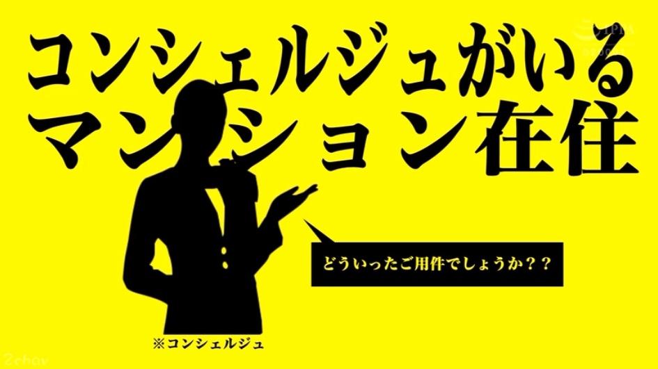あやみ旬果04