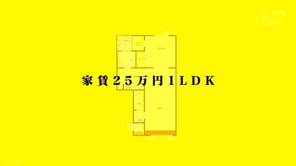あやみ旬果06