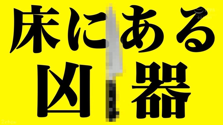 あやみ旬果09