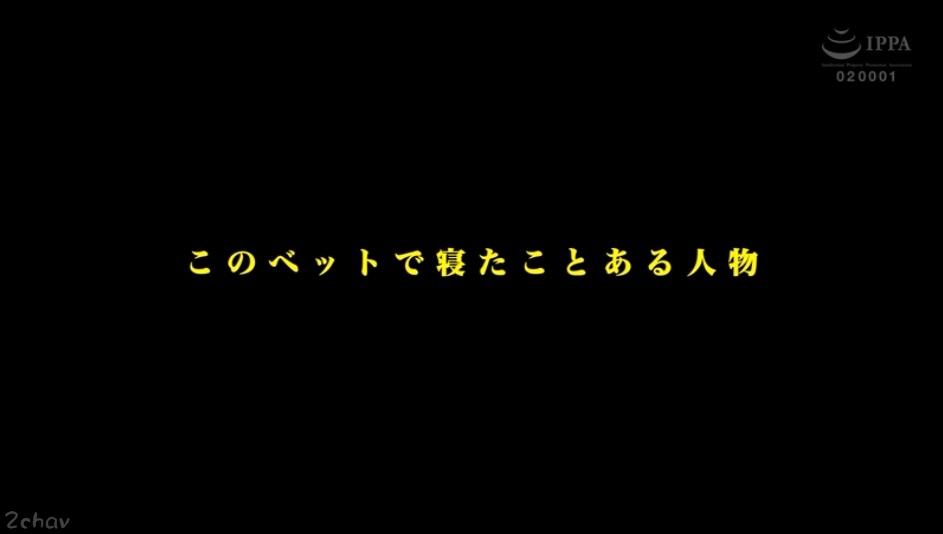 あやみ旬果11