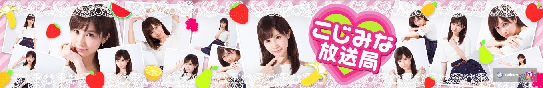 現役&元・セクシー女優YOUTUBEチャンネル登録者数ランキング003
