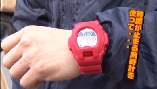 時間を止める腕時計006