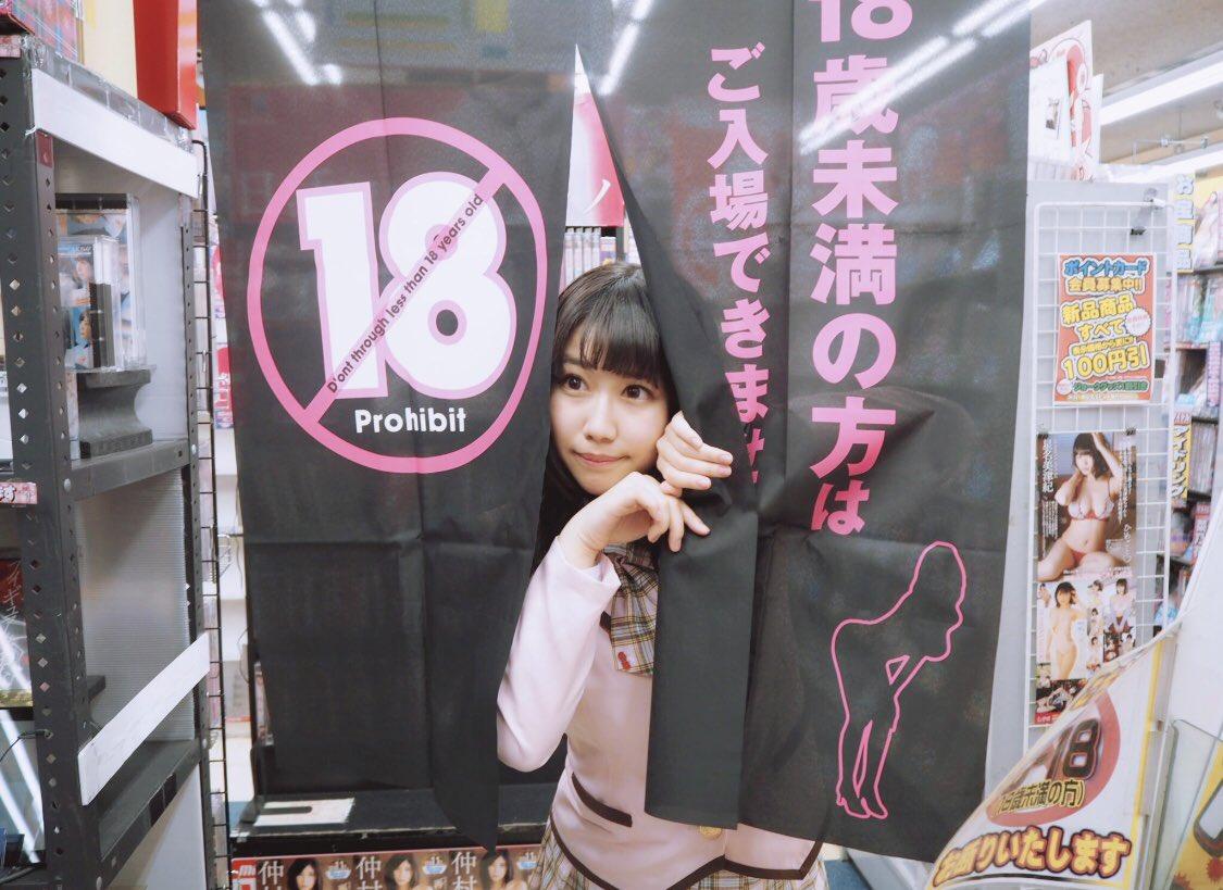 青山希愛007