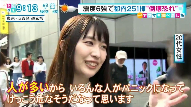 桜木優希音002