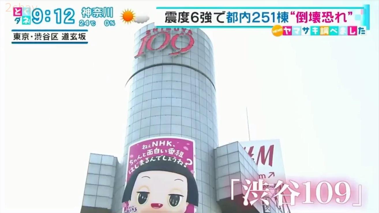 桜木優希音004