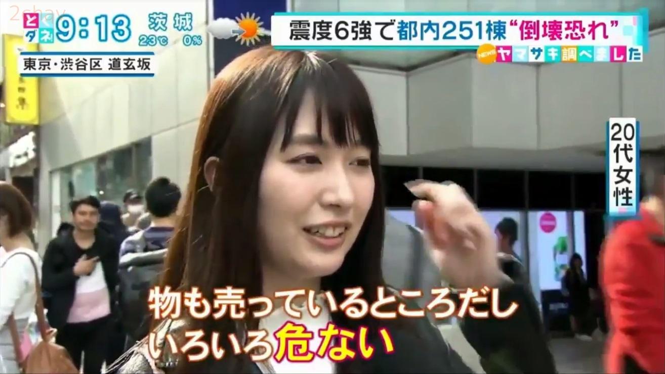 桜木優希音003
