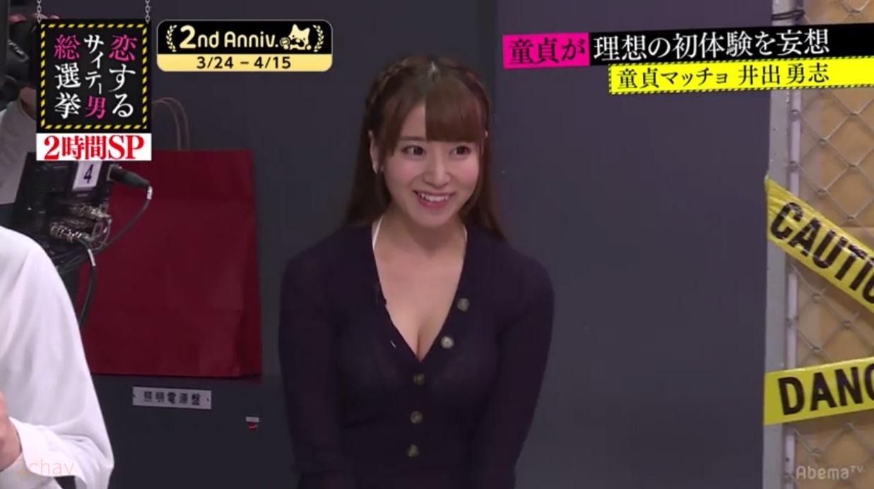 童貞オーディション初川みなみ002