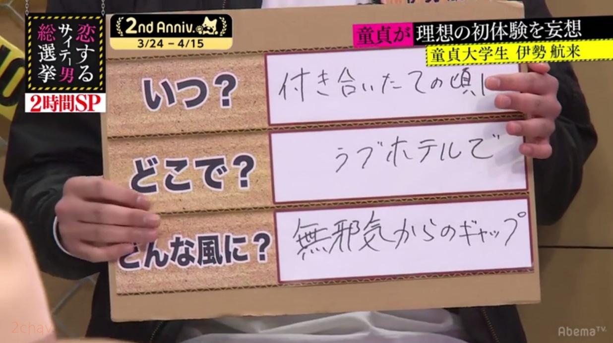 童貞オーディション初川みなみ017