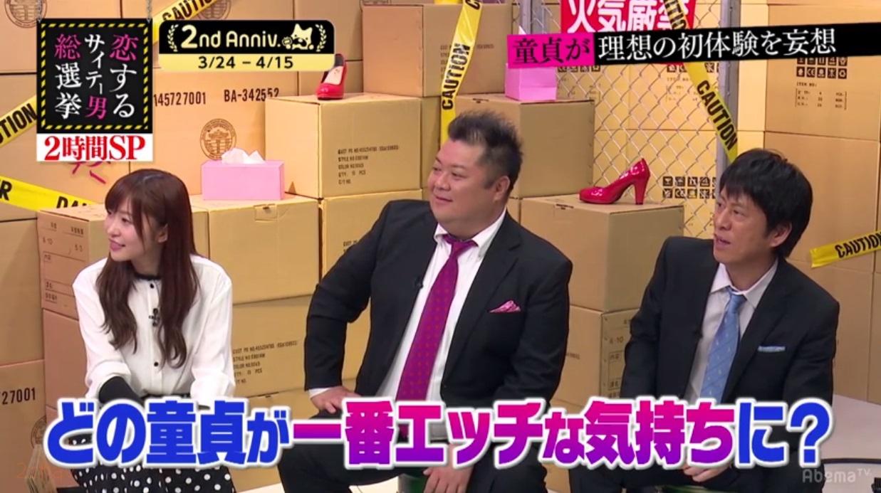 童貞オーディション初川みなみ020