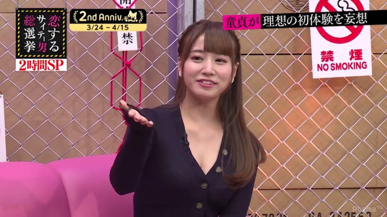 童貞オーディション初川みなみ021