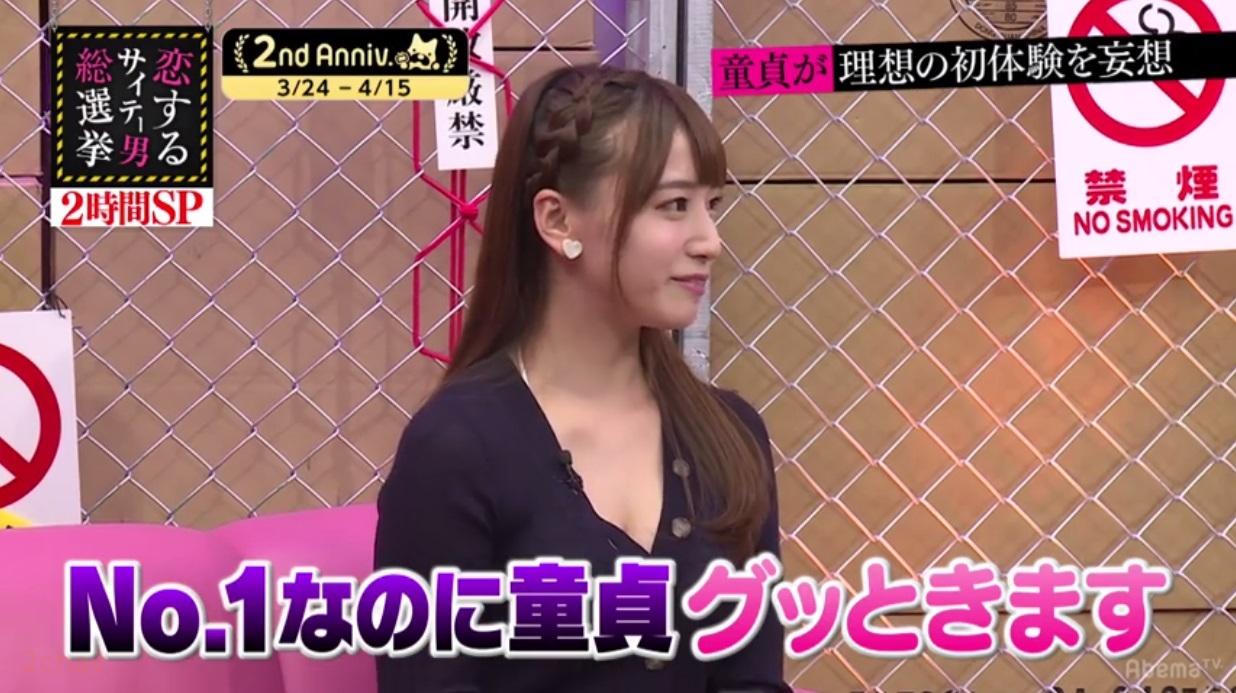 童貞オーディション初川みなみ022