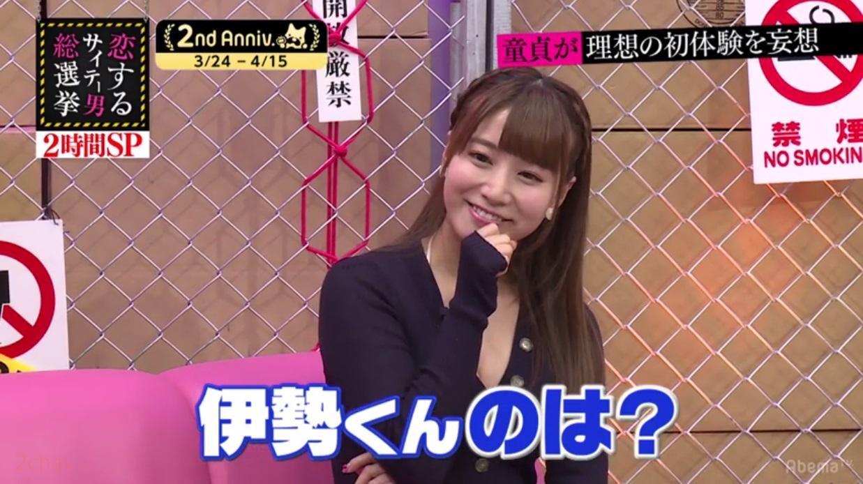 童貞オーディション初川みなみ023