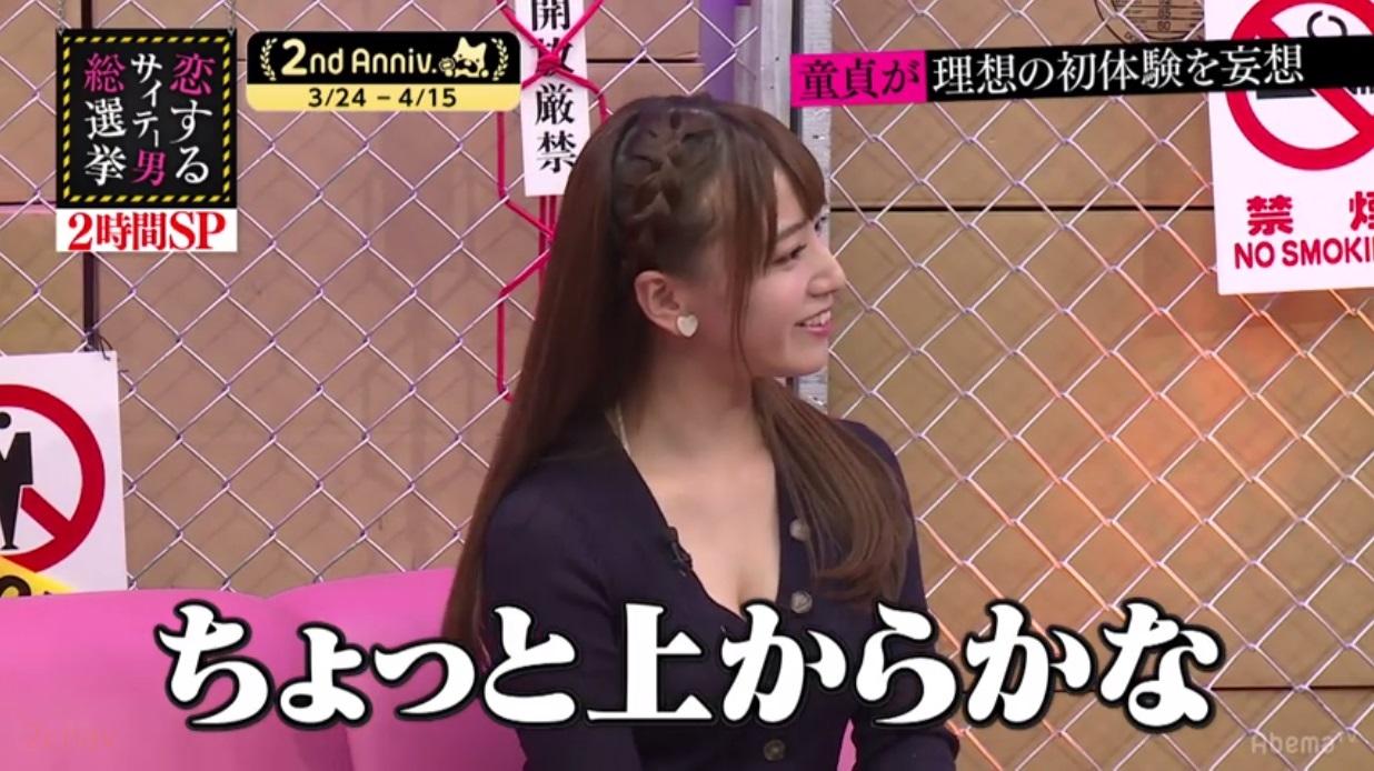 童貞オーディション初川みなみ024