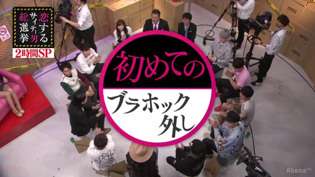 童貞オーディション初川みなみ025
