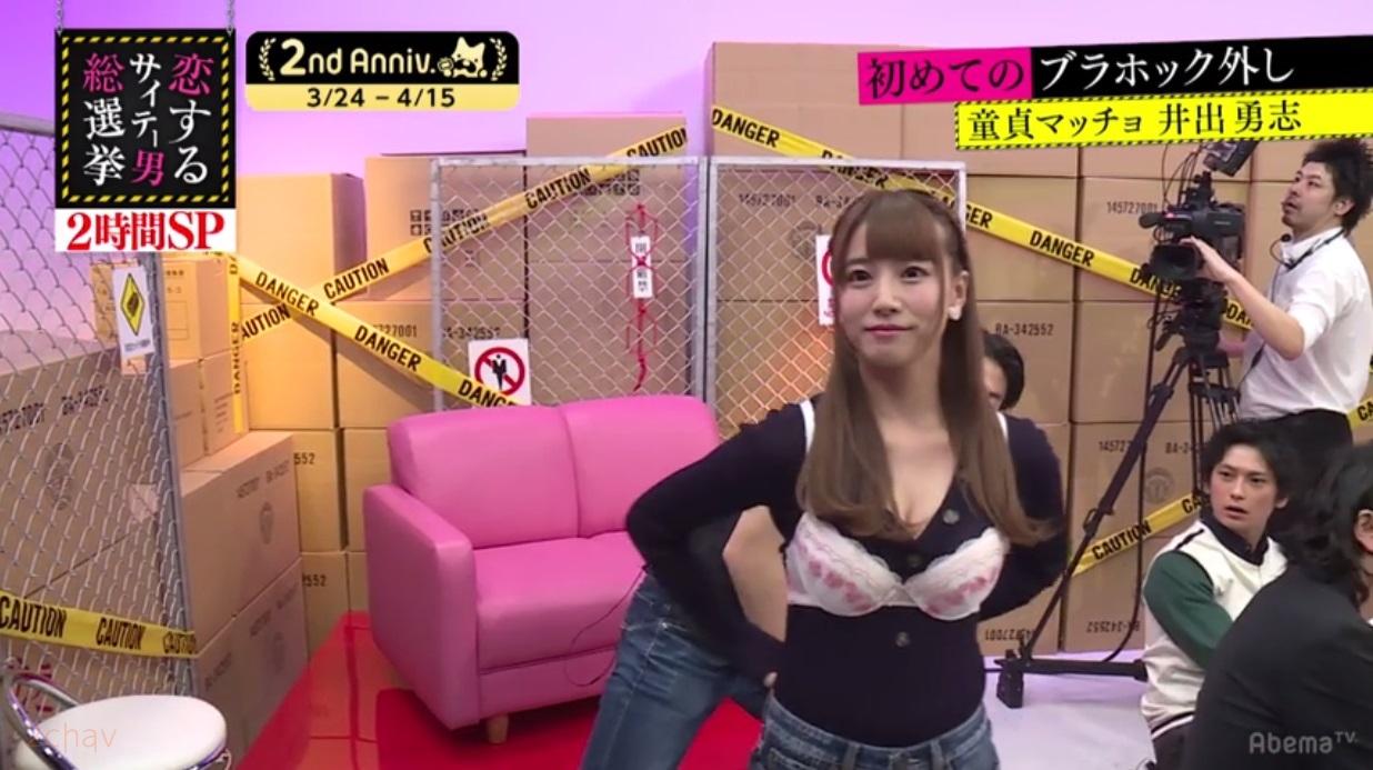 童貞オーディション初川みなみ029