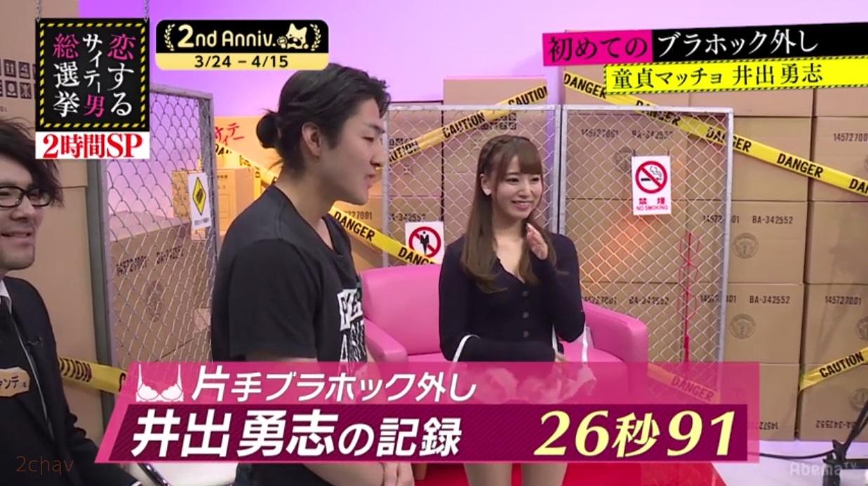 童貞オーディション初川みなみ031