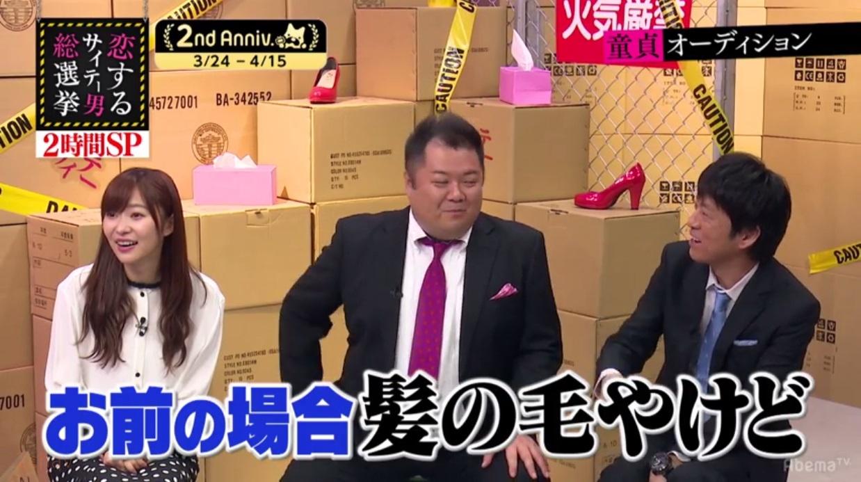 童貞オーディション初川みなみ042