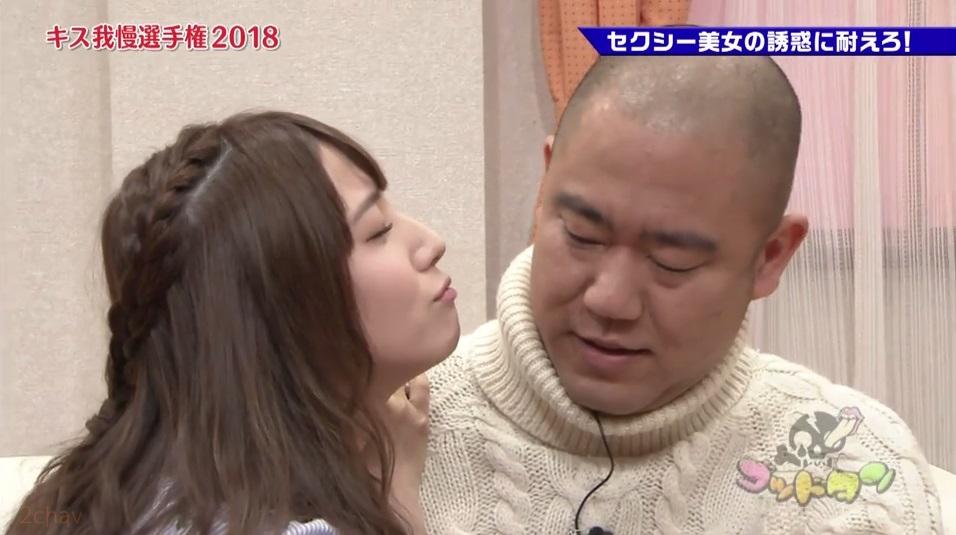 はっつキス我慢選手2018016