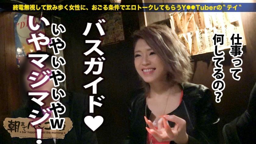 DQNの元カレに仕込まれた変態プレイが好きな渋谷のギャル