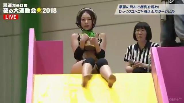 三田夫人002