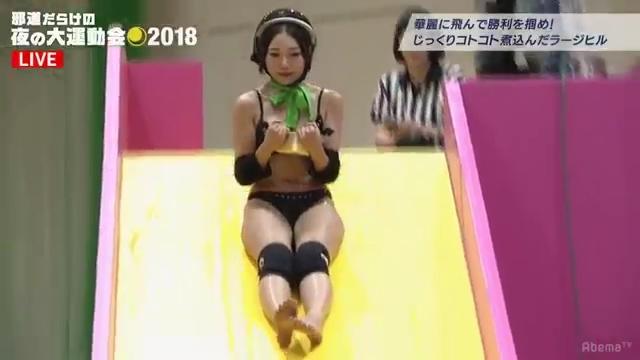 三田夫人003
