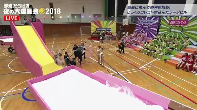 三田夫人004