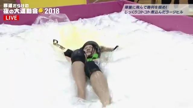 三田夫人009