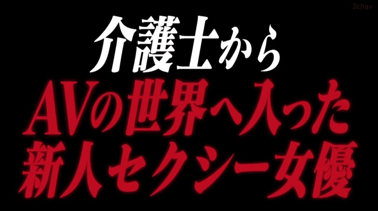 三田杏じっくり002