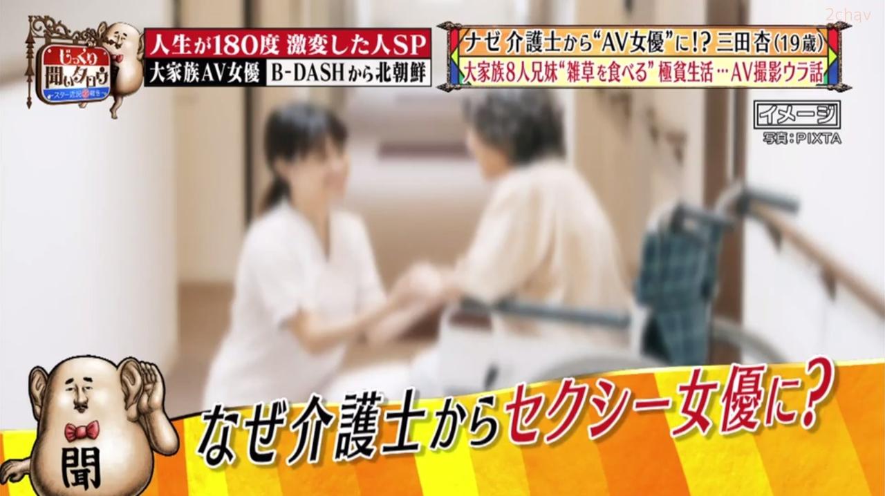 三田杏じっくり004