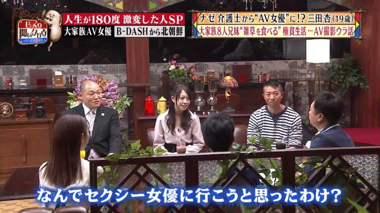 三田杏じっくり012