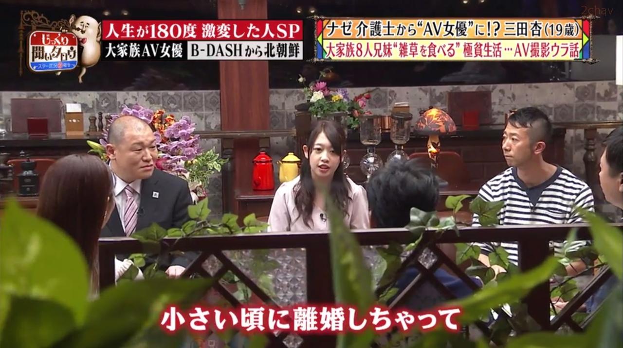 三田杏じっくり015