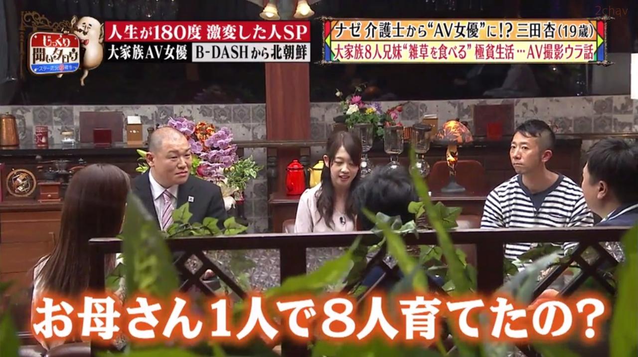 三田杏じっくり016
